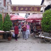 snack-street-of-weishan-old-town