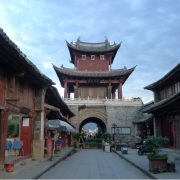 weishan-old-town
